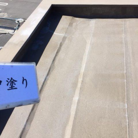 5-防水工事-4