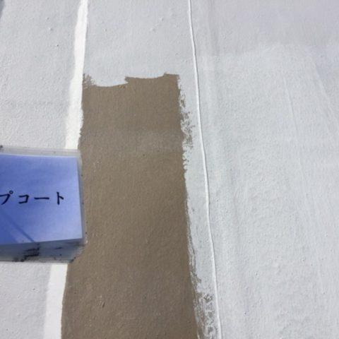 5-防水工事-6